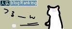 猫と一緒-bannerR20100618