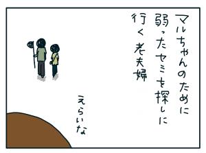 20180805_03