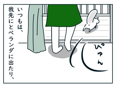 20190724_03