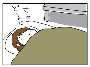 20151014_10