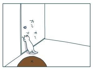 猫と一緒-20090928_09