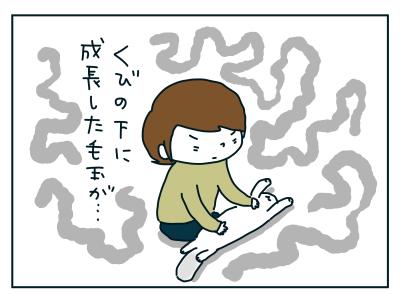 20190327_04