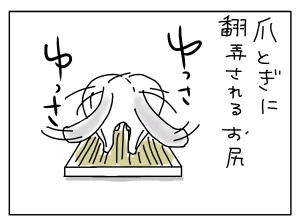 20140708_02