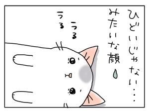 20161023_06