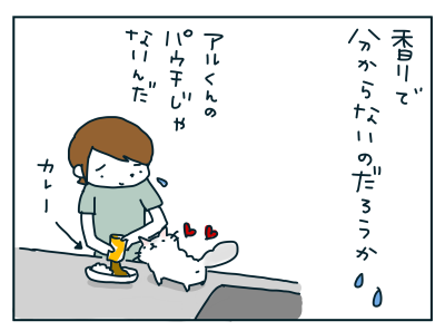 20190524_05