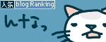猫と一緒-bannerR20091214