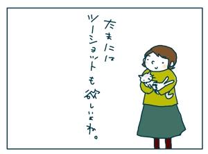 猫と一緒-20090121-03