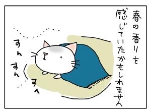 20160403_06