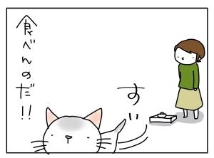 猫と一緒-20110422_13