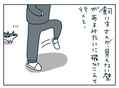 20190618_01