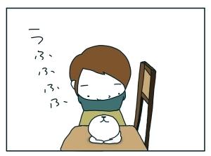 猫と一緒-20100123_07