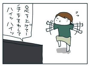 20180709_03