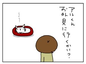 20171227_02