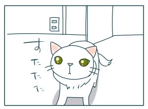 猫と一緒-20090826_09