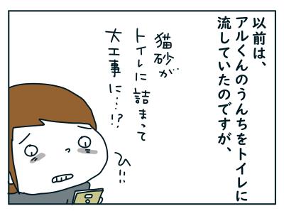 20190829_01
