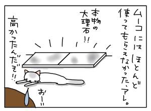20160806_01