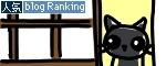 猫と一緒-bannerR20110117