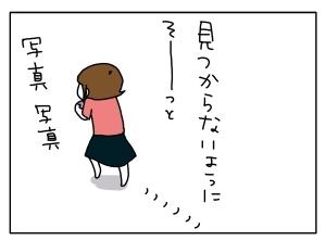 20140921_03