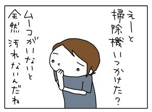 20160624_01