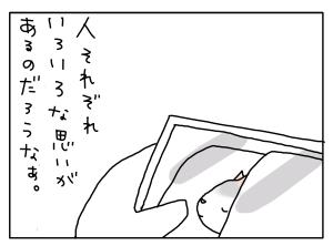 20160602_07