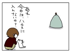 20140509_01