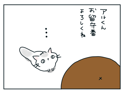 20200902_01