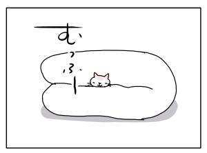 猫と一緒-20100321_09
