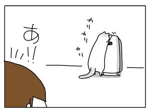 猫と一緒-20130402_01