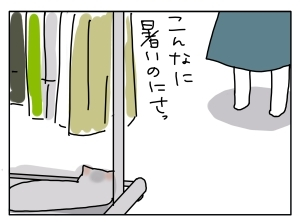20140722_03