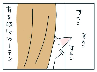 20190111_02