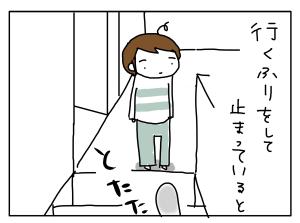 20180414_02