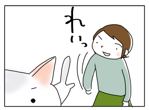 猫と一緒-20100421_14