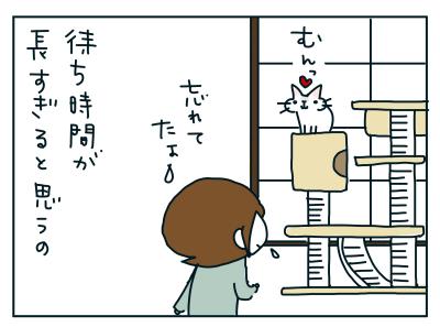 20190326_11