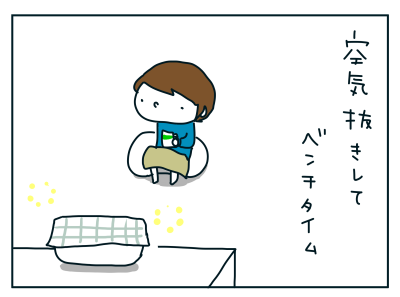 20190315_03