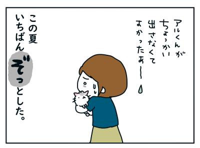 20200816_08