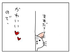 20180414_04