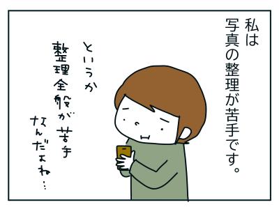 20191018_01