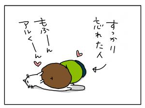 20170512_09
