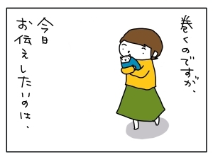 20151225_07