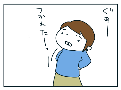 20190224_03