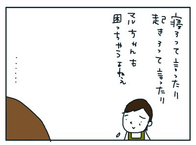 20181028_06