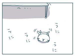 猫と一緒-20090818_14