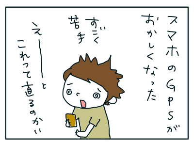 20180829_01