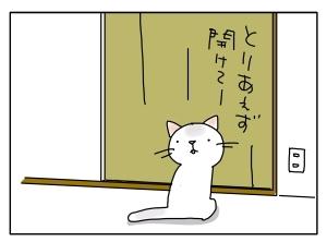 猫と一緒-201012122_12