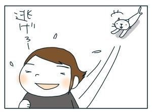 猫と一緒-20100127_05