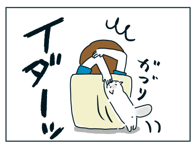 20190831_02