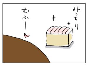 20170421_02