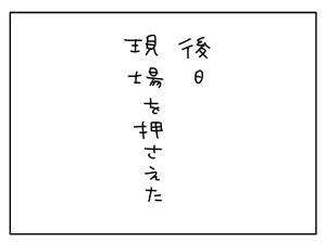 20160927_09