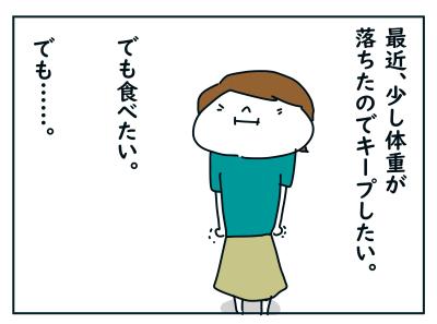 20190928_03