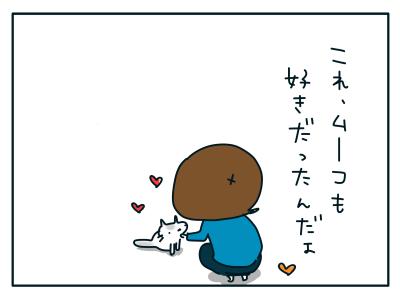 20190209_04